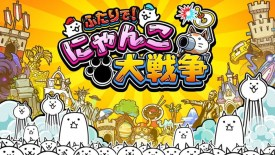 Together! The Battle Cats Nintendo Switch