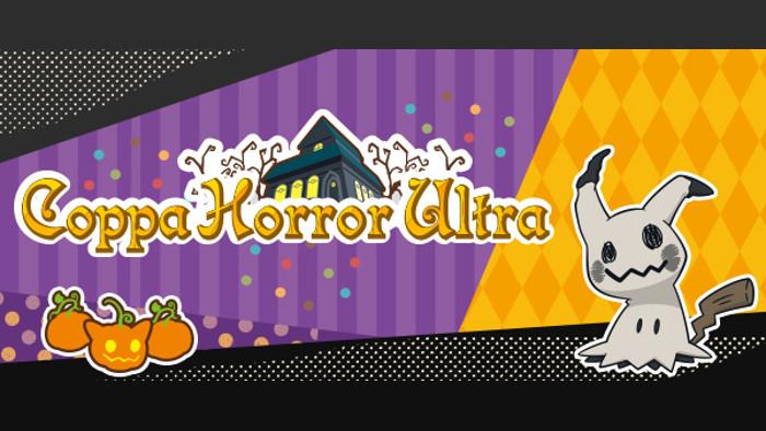 Coppa Horror Ultra: Nuovo Competizione Online per Pokémon Sole & Luna/Ultra Sole & Ultra Luna