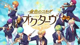 Kiniro no Corda: Octave Nintendo Switch