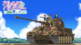Girls und Panzer Dream Tank Match DX Nintendo Switch