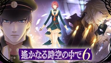 Harukanaru Toki no Naka De 6 DX Neo Romance Otome Nintendo Switch