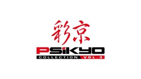 Psikyo Collection Vol. 3 Nintendo Switch