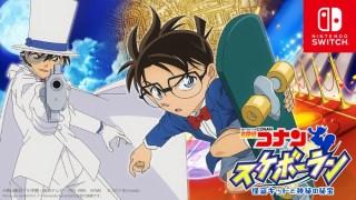 Detective Conan Skateboard Run Kaito Kid and the Mysterious Treasure Nintendo Switch