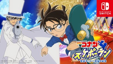 Detective Conan Skateboard Run Kaito Kid and the Mysterious Treasure Nintendo Switch