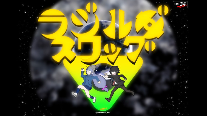 Radirgy Swag Confermato per Nintendo Switch