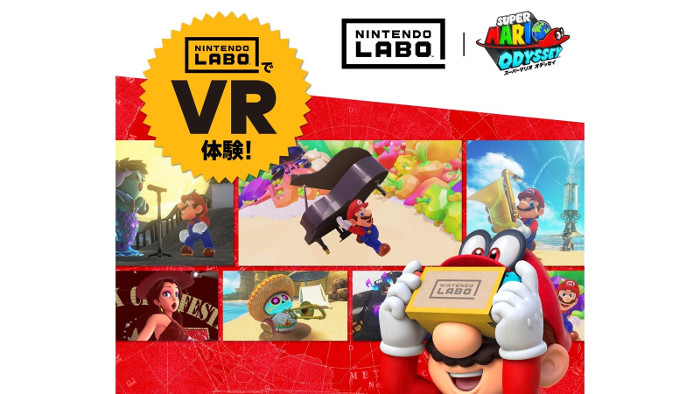 Super Mario Odyssey VR Mode nintendo Switch