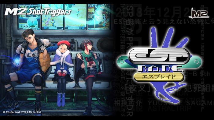 M2 Shot Triggers ESP Ra.De. Arriverà su Nintendo Switch