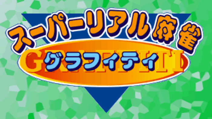 Super Real Mahjong Graffiti Arriverà su Nintendo Switch