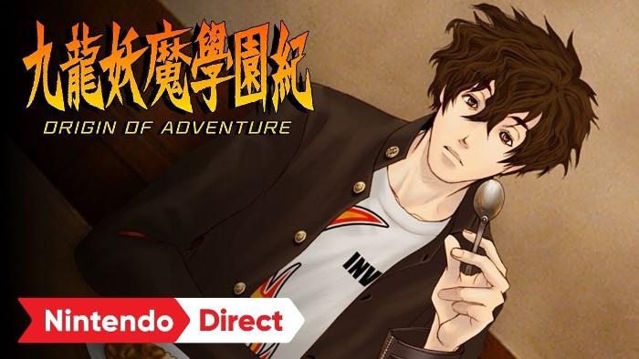 Kowloon Youma Gakuenki Arriva su Nintendo Switch