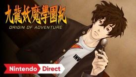 Kowloon Youma Gakuenki Nintendo Switch