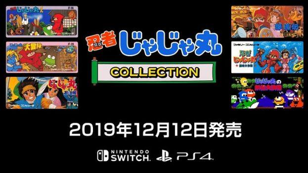 Ninja JaJaMaru Collection Nintendo Switch