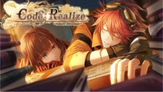 Code Realize ~Future Blessings~ Nintendo Switch