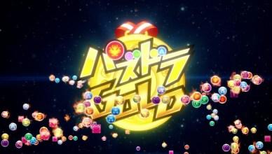 Puzzle & Dragon Gold Nintendo Switch