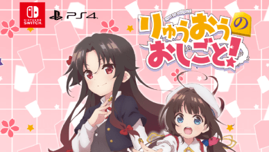 The Ryuo's Work is Never Done! Nintendo Switch