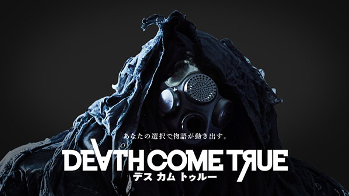 Death Come True Nintendo Switch