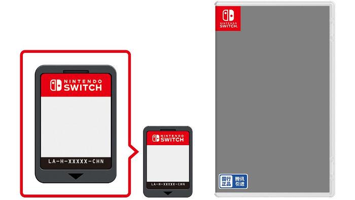 Le schede di Tencent Nintendo Switch non Sono Compatibili con le Console del Resto del Mondo