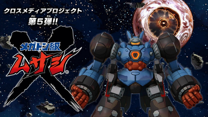 Tre Nuovi Video del Gameplay di Megaton Musashi