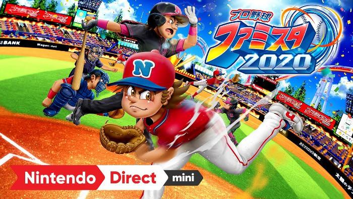 Bandai Namco Ha Annunciato Pro Yakyuu Famista 2020 per Nintendo Switch