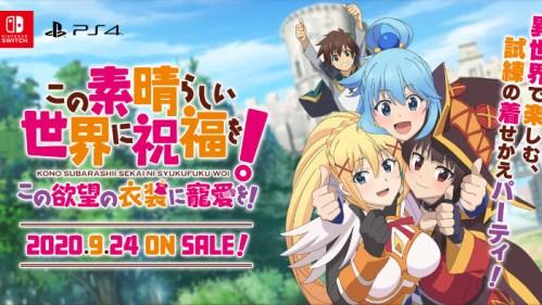 KonoSuba Love for this Desire's Attire Nintendo Switch
