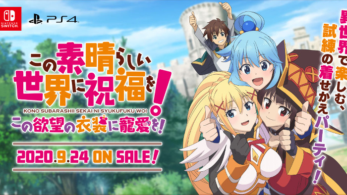 Primo Trailer di KonoSuba: Love for this Desire's Attire