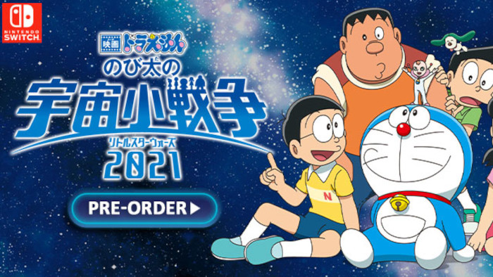 Doraemon: Nobita's Little Star Wars 2021 Arriverà su Nintendo Switch