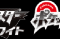 Pokémon Bianco e Nero
