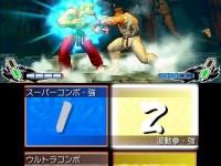 Street Fighter IV 3ds