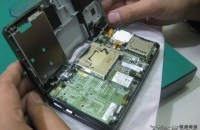 3ds naked 1