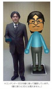 big mii satoru iwata