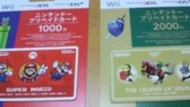 Ecco le Card per l'eShop 3DS