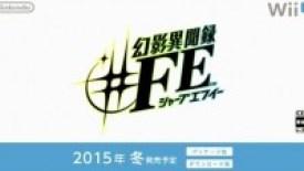 Primo Trailer di Shin Megami Tensei X Fire Emblem