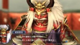 Data Europea per Samurai Warriors Chronicles 3