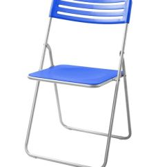 Folding Chair For Less Resistance Accessories Nilkamal Cruz Buy Online Exchange Discount Summary