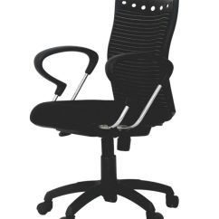 Revolving Chair Base In Ahmedabad Cover Hire Terms And Conditions Parin Executive Medium Back Office Buy