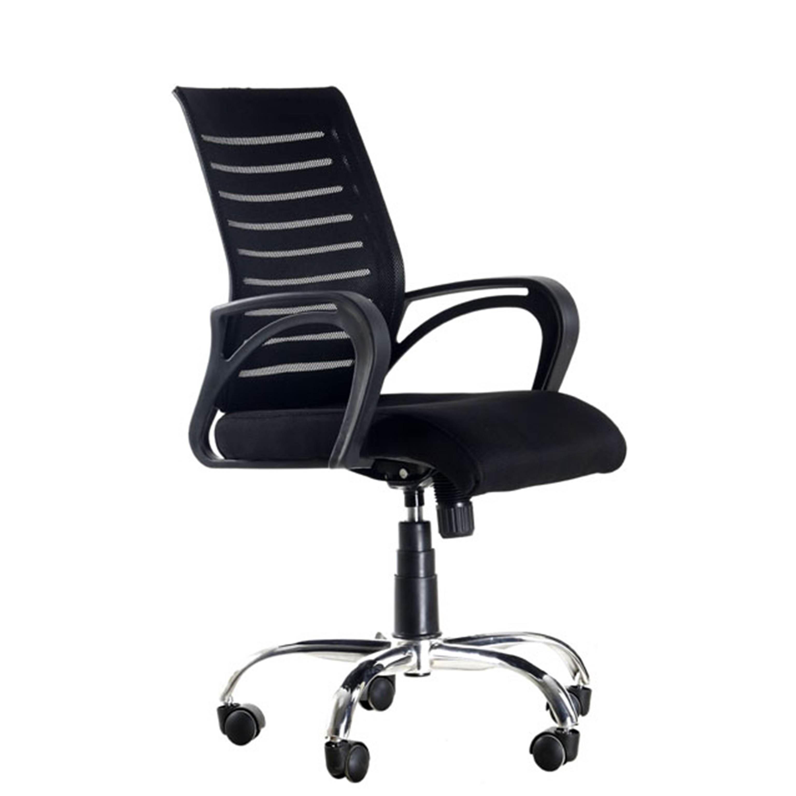 office chair online eames dowel regent boom high back buy
