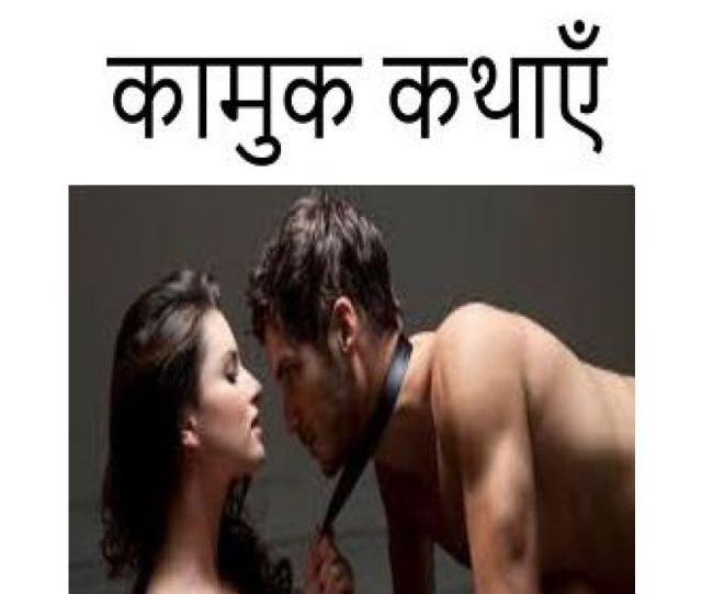 100 Erotic Stories Hindi Buy 100 Erotic Stories Hindi Online At Low Price In India On Snapdeal