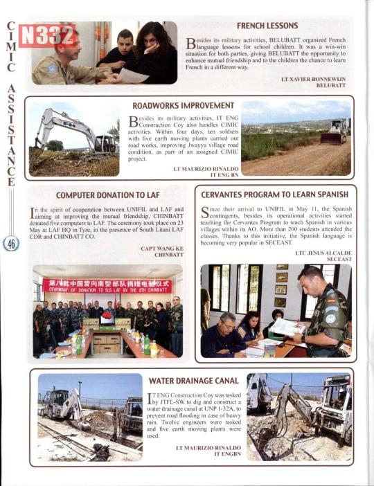20150604 - International Activities of the Guardia Civil  (3)