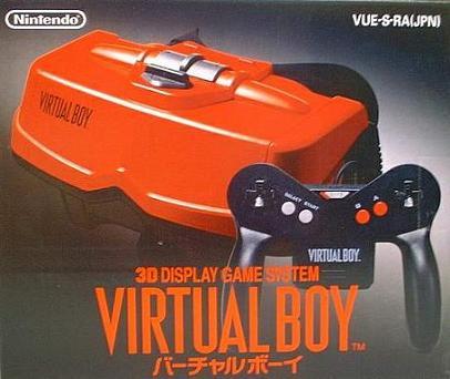 virtualboyjapan