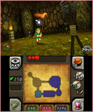 ocarina_of_time_3d-4