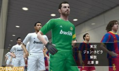 Pro-Evolution-Soccer-4