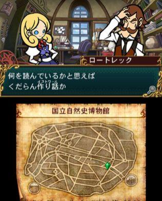 nintendo-3ds-doctor-lautrec-screenshot-2-20101217