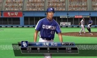 pro_baseball_spirits-1