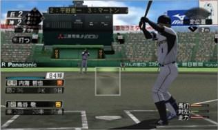 pro_baseball_spirits-4