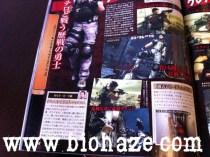resident_evil_mercenaries_scan-6