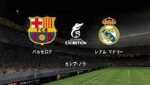 winning_eleven_3d_soccer-9