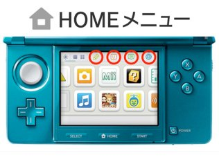 3ds_features-1