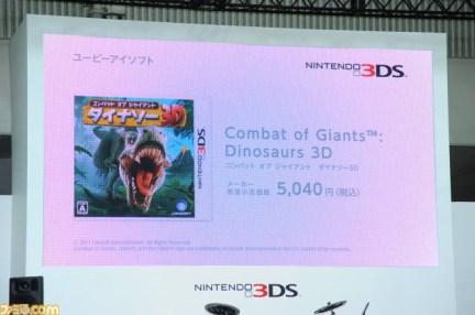 combat_of_giants_dinosaurs_3d_boxart