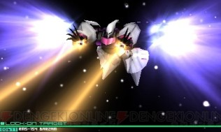 gundam_the_3d_battle-13