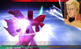 gundam_the_3d_battle-16