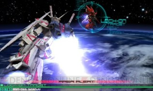gundam_the_3d_battle-21